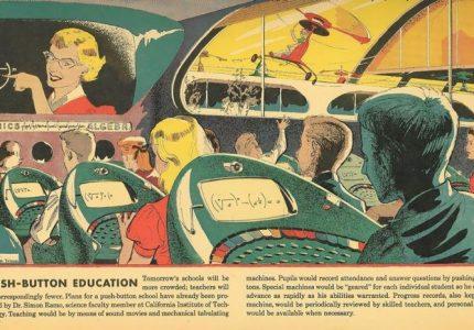 Retrofuturismo, paradoxo temporal e políticas educacionais – Parte 1