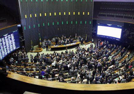 Deputados federais paranaenses utilizam verba oficial para publicidade no Facebook