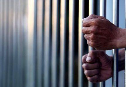 Projeto busca fim da prisão especial para quem tem ensino superior
