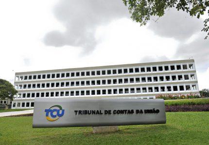 Sancionada lei que garante anonimato para denúncias feitas ao TCU