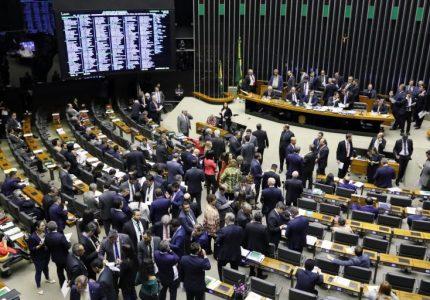 Plenário pode votar MP que facilita venda de bens apreendidos do tráfico