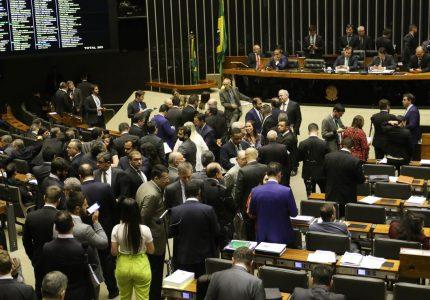 Câmara aprova mudança na forma de divulgação de dados de licitações