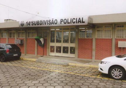Polícia Civil de Guarapuava adere a protesto estadual e paralisa seus serviços durante uma hora nesta terça-feira (08)