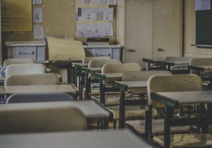 Secretaria de Estado da Educação garante que o ensino médio noturno não será encerrado
