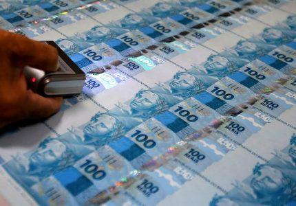 MP acaba com monopólio da Casa da Moeda para fabricar dinheiro e passaporte