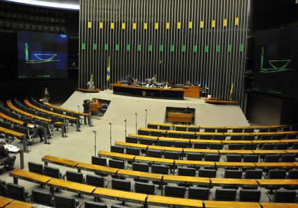 Conheça o pacote anticrime que será votado pela Câmara dos Deputados