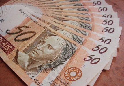 Recursos do Fundo Eleitoral são definidos na proposta orçamentária da União