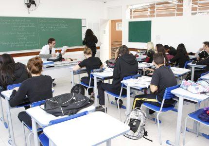 Secretaria de Estado da Educação publica edital de seleção de professores temporários para 2021