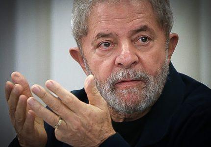 Lula participa de Plenária Nacional