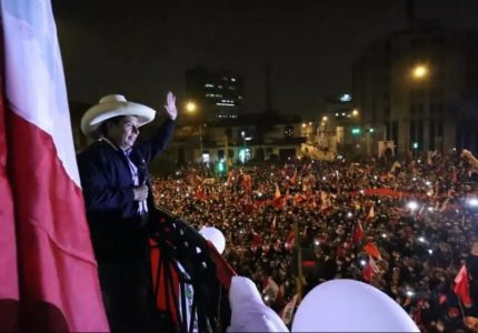 Em carta, PDT reconhece vitória de Pedro Castillo na eleição presidencial do Peru