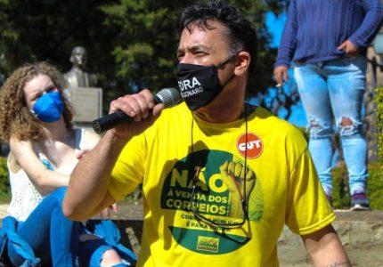 Alexsander Menezes